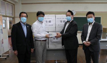 【プレスリリース】新型コロナウイルス感染症対策 中野区立第二中学校にマスク1万枚を寄贈