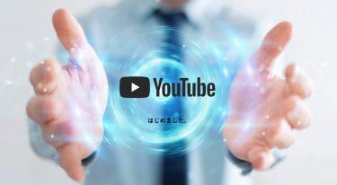 【お知らせ】アヴァント公式YouTubeチャンネル開設